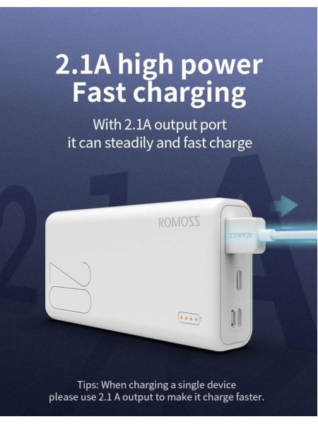 Romoss simple 20 20000 MAH power bank White