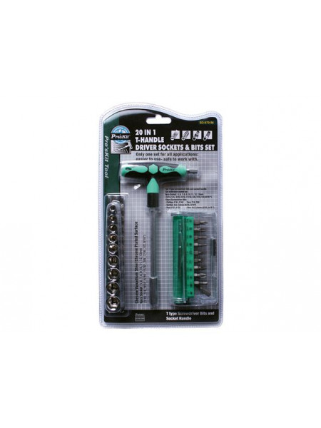 20 in 1 T-handle Driver Sockets & Bits Set