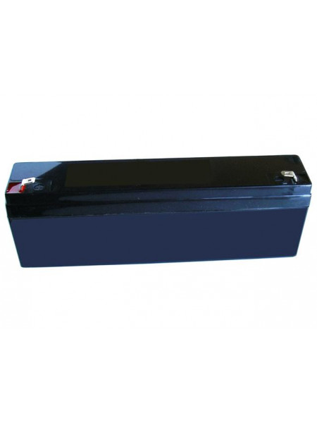 Rechargeable Battery 12V 2.4A