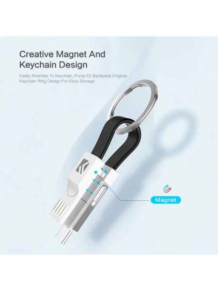 keychain phone Charger cable 20 cm for USB type C